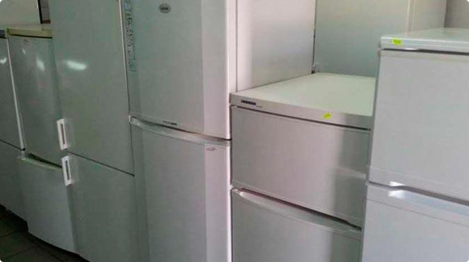 Скупка старых холодильников казань установка кондиционеров в павлодаре